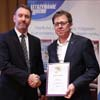 Wręczenie nagród 9 Produkt Roku Inżynieria & Utrzymanie Ruchu 2017