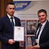 Wręczenie nagród 39 Produkt Roku Inżynieria & Utrzymanie Ruchu 2017